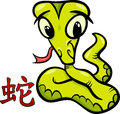 Snake chinese zodiac horoscope sign cartoon illustration of Stock Image
