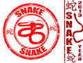 Snake chinese zodiac sign Stock Photos