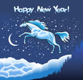 Snow horse in the starlight sky vector illustration Stock Images
