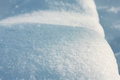 Snow shiny drifts and falling snow Royalty Free Stock Photo