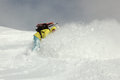 Snowboarder on the hill in powder snow Stock Image