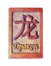 Soap hieroglyph natural handmade with the image of character dragon Royalty Free Stock Photos