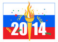 Sochi winter olympic games illustration of celebration with russian flag Royalty Free Stock Photo