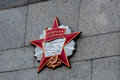 Socialism symbol Royalty Free Stock Photo