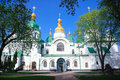 Sofia cathedral in kiev golden domes of the famous and national park ukraine Royalty Free Stock Photography