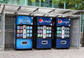 Soft drink vending machine Stock Image