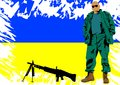 Soldier whit ukrainian flag in uniform with Stock Photography