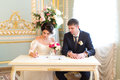 Solemn registration of marriage in the wedding palace Stock Photo