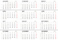 Solid 2013 calendar template Stock Photo