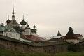 Solovki, Russia Royalty Free Stock Photo