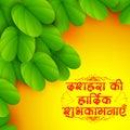 Sona patta for wishing Happy Dussehra Royalty Free Stock Photo