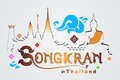 Songkran festival in thailand vector illustration Royalty Free Stock Images