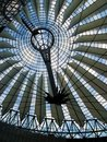 Sony Center's top