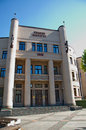 Modernism architecture of Faculty of Law Building in Belgrade Royalty Free Stock Photo