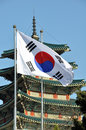 South Korean Flag Royalty Free Stock Photo