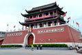 Southern gate also known as nanxun gate in yinchuan ningxia hui autonomous region china Royalty Free Stock Images