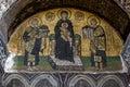 Southwestern entrance mosaic of Aya Sofya, the former basilica Hagia Sophia of Constantinople in Istanbul, Turkey. Royalty Free Stock Photo