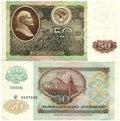 Soviet denomination advantage of 50 rubles Stock Image