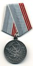 Soviet labour medal of veteran of labor Royalty Free Stock Photo