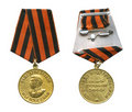Soviet medal Stock Photography