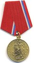 Soviet medal of anniversary of moscow city Stock Photo