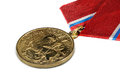 Soviet medal th anniversary of moscow on white background macro shoot perspective view Stock Image
