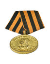 Soviet medal victory over germany on white background macro shoot perspective view Royalty Free Stock Images