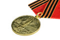 Soviet medal years of victory over germany on white background macro shoot perspective view Royalty Free Stock Photo