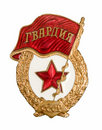 Soviet military badge. Isolated on white Stock Image