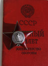 Soviet order red star and soldier document insignia two orders for paticipation heroism in great national war world war second Royalty Free Stock Images