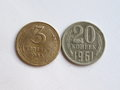 Soviet penny of the last century Royalty Free Stock Photo