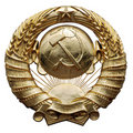 Soviet Symbol, CCCP emblem, Socialism, Comunism Royalty Free Stock Photo