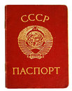 Soviet union passport Stock Photos