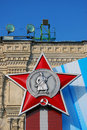 A Soviet Union red star medal. Royalty Free Stock Photo