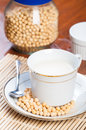Soybean milk freshly brewed ready to drink Royalty Free Stock Photo