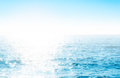 Sparkling rippled water surface with sunlight Royalty Free Stock Photo