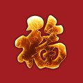 Sparkly chinese character fortune in centre on red background Stock Photography