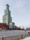 Spasskaya tower with chimes closed moscow january for repairs before the celebration of victory day in red square january moscow Royalty Free Stock Image