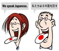 We speak Japanese. Stock Photography