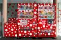 Special dotty design Coca Cola Vending Machine at Matsumoto City Museum of Art