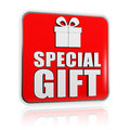 Special gift banner with present box symbol Stock Images