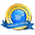 Special Offer golden blue shiny glossy web button Royalty Free Stock Photo