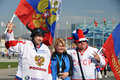 Spectators at xxii winter olympic games sochi russia Royalty Free Stock Photos