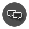 Speech bubble flat vector icon. Discussion dialog logo illustration. Business pictogram concept on black round background with lo
