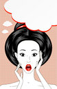 Speech bubble pop art surprised woman face, open mouth, vector Royalty Free Stock Photo