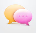 Speech bubble web icons vector illustration of two with chat room internet sign Royalty Free Stock Photos