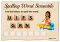 Spelling word scramble game template with surfing