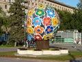 Sphere of flowers design on geroyev avenue in the city volgograd Stock Photo