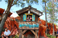 Splash mountain sign one of the main attraction in disney s magic kingdom florida Royalty Free Stock Photo