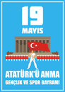 Sports day of Turkey poster